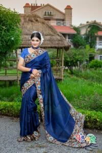 Rajshahi Andy Silk Navy Blue Color Saree With Blouse Piece